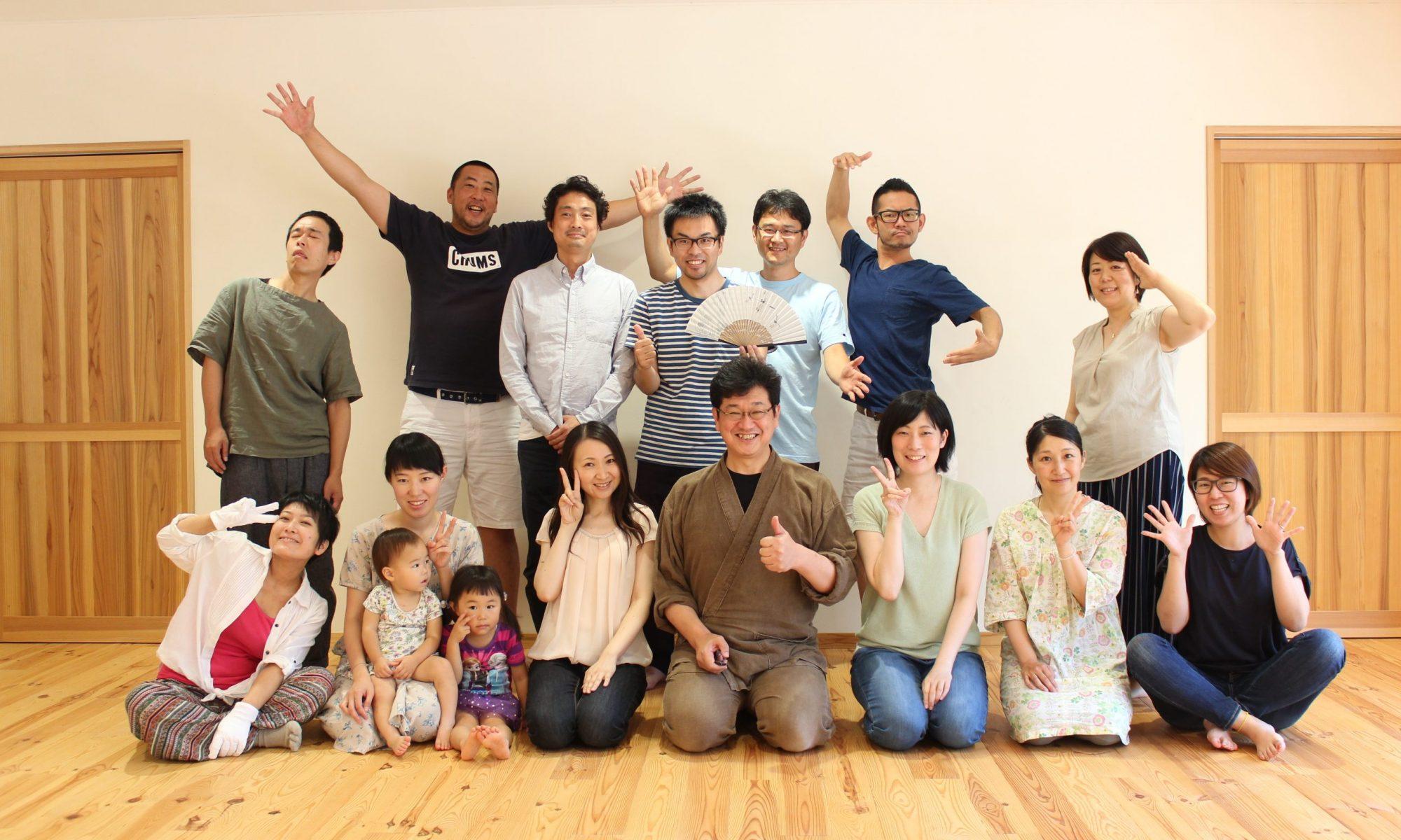 日本唯一の生き方を学ぶ整体塾 心身楽々堂・整体法講座